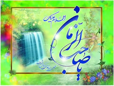 http://babakza.persiangig.com/image/426879_arbz9mSC.jpg